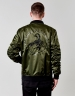 CSBL First Division Bomber olive M