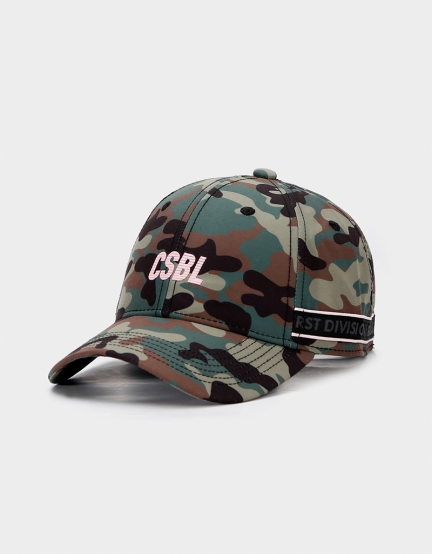 CSBL First Division Curved Cap mc one