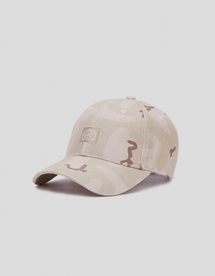 CSBL Justice n Glory Story Curved Cap desert camo/sandq one